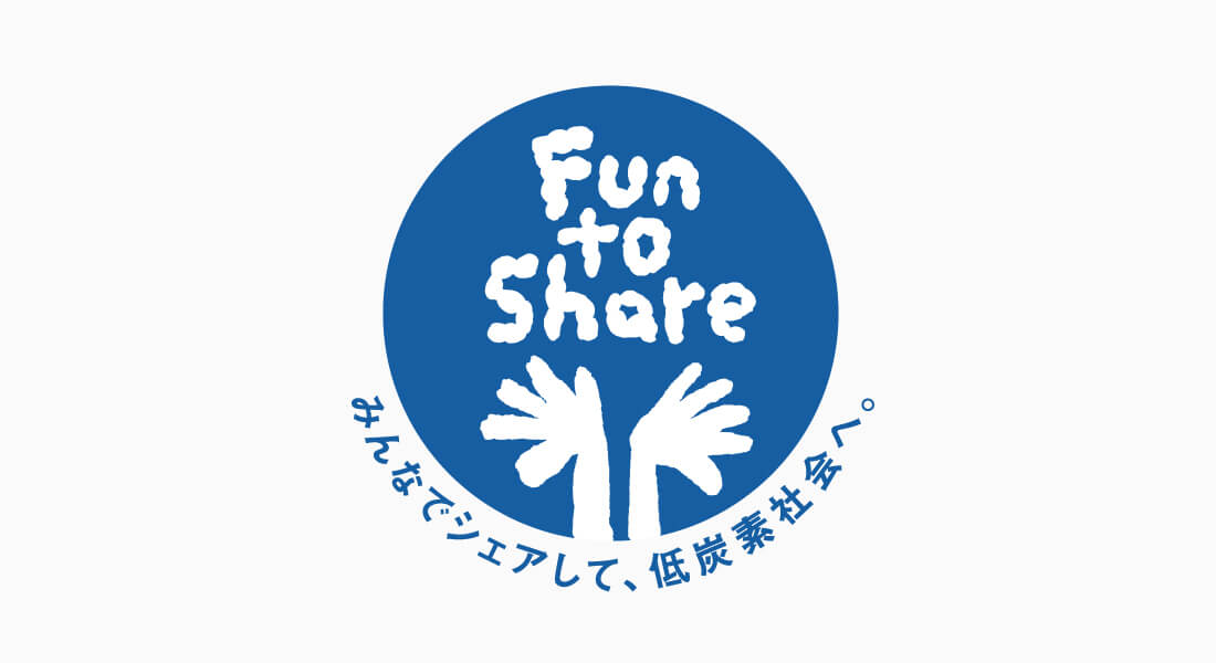 「fun to share」に参加