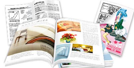 無線綴じ製本冊子印刷