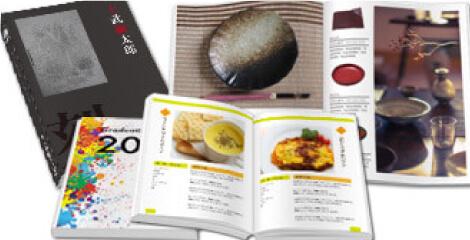 PUR製本冊子印刷