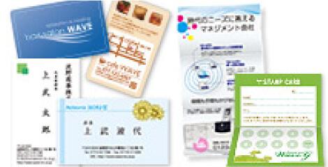 名刺印刷/スタンプカード印刷
