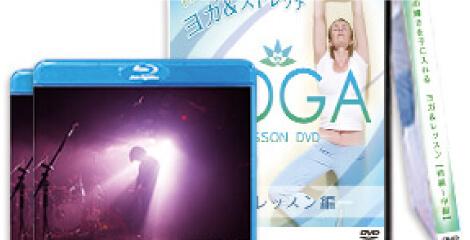 ブルーレイ/DVDジャケット印刷