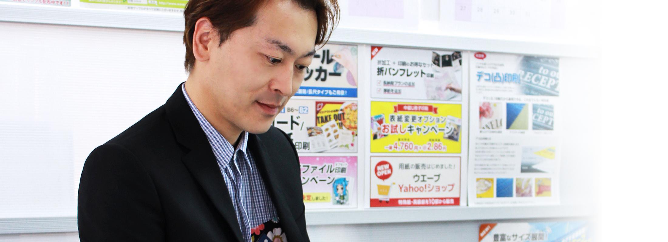 神田・秋葉原店 店長