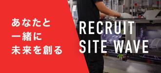 RECRUITサイト