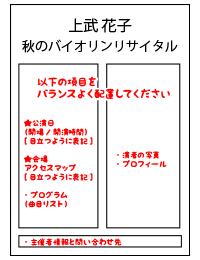 ゴールドコースのラフの例