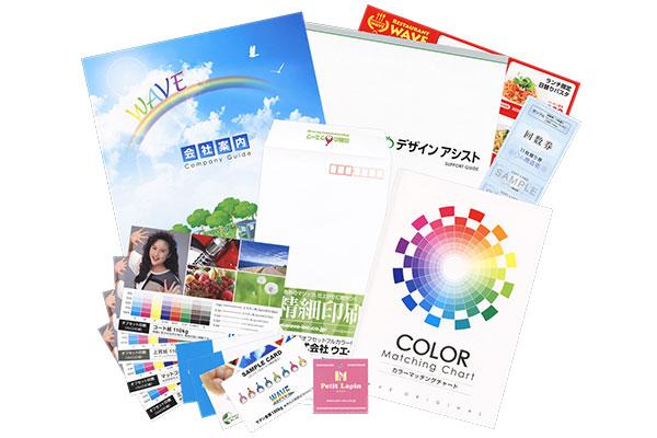 用紙サンプル・各種商品サンプルの無料セット