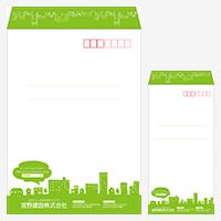 フルカラー封筒(角2・角3)
