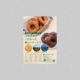 販促チラシ(食品製造販売)