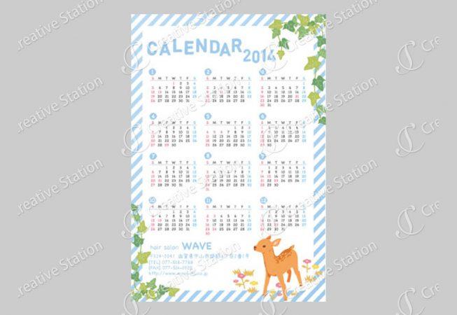 カレンダーつきDMはがき