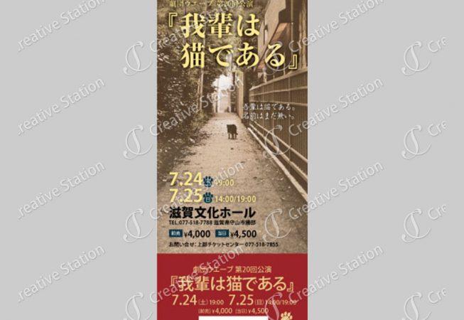 チケット(演劇)