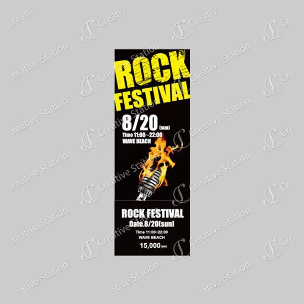 チケット(ロックフェスティバル)
