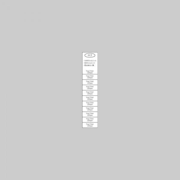 回数券(ヨガ教室)のラフ