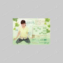 A5サイズ生徒募集広告チラシ(ヨガ教室)