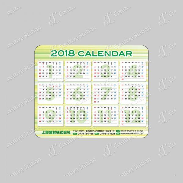 マウスパッド カレンダー
