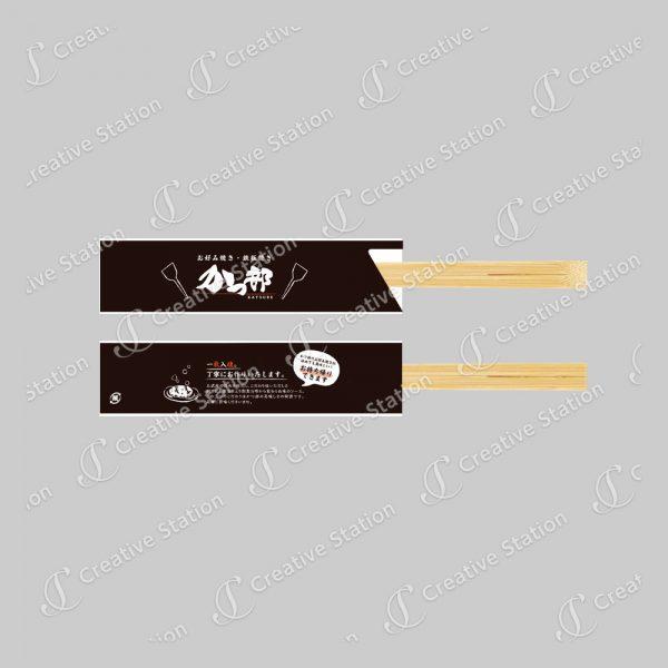 鉄板、お好み焼き店の箸袋ラフ