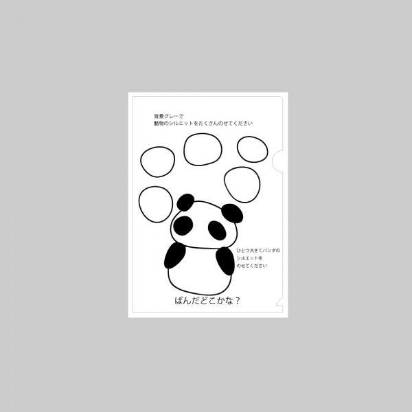 教育商品ノベルティ用クリアファイルのデザインラフ