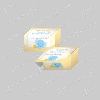 石鹸のパッケージデザイン