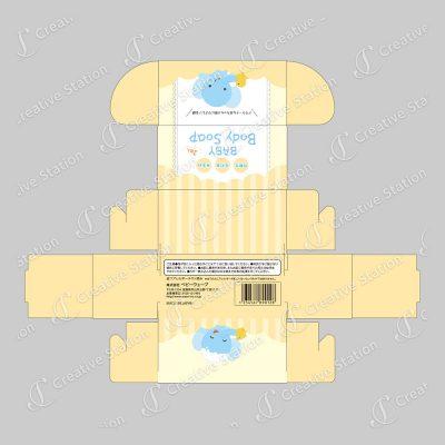 石鹸のパッケージ展開図