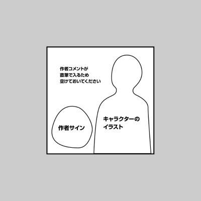 色紙のデザインラフ