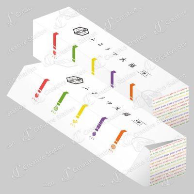 和菓子のパッケージデザイン