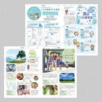 情報誌のデザイン2