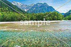 [6月] 新緑の岳沢と梓川