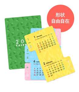 型抜きカードカレンダー