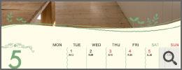 不動産・建築・リフォームのカレンダーデザイン