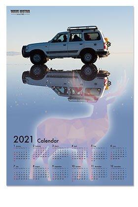 バイク・自動車販売店のカレンダー