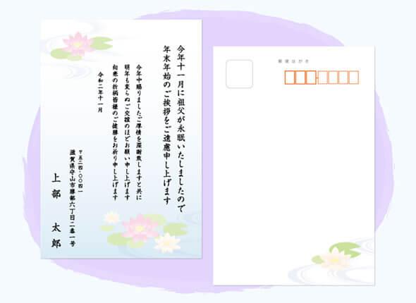 ポストカード・往復はがき印刷(高精細オフセット印刷)