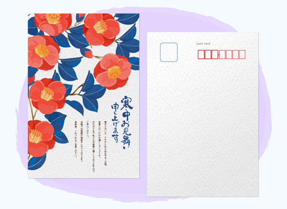 ポストカード・往復はがき印刷(オンデマンド印刷)