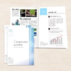 スクラム製本冊子印刷