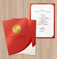 箔押し加工が施された高級感のある箔押しカードタイプの招待状