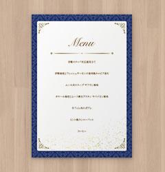 フルカラー印刷のメニュー表
