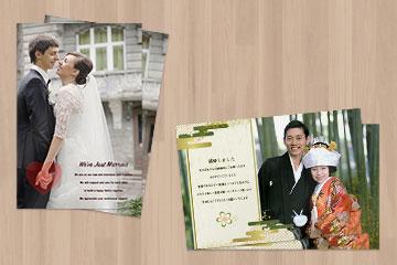 式後の報告や年賀はがきにはがき/ポストカード印刷で結婚ハガキを