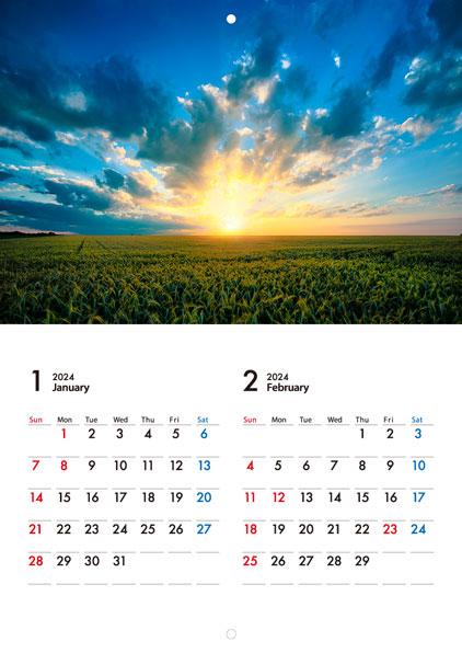 中綴じ冊子カレンダー(16ページ)