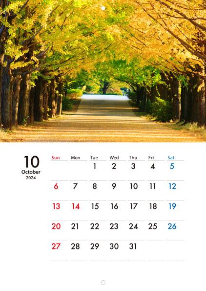 中綴じ冊子カレンダー(28ページ)