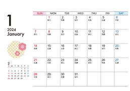 B6サイズ卓上カレンダー(Cタイプ)