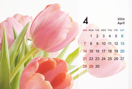 ポストカードサイズ卓上カレンダー(Bタイプ)