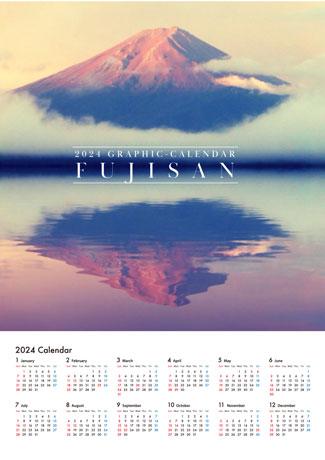 ポスターカレンダー(縦)