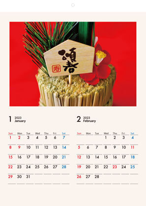 ECO壁掛けカレンダー印刷(タンザック)(7ページ)