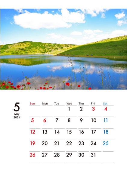 壁掛けカレンダー(13ページ)