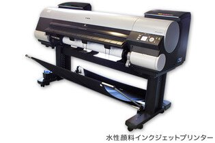水性顔料インクジェットプリンター