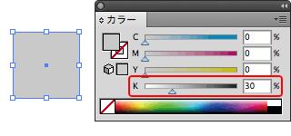 Kを混色したカラー