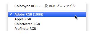 Adobe RGB(1998)