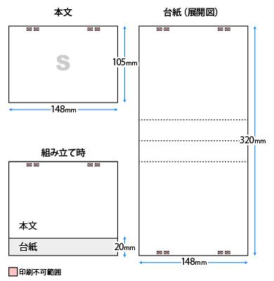 卓上ECOリング綴じカレンダー印刷Sサイズ