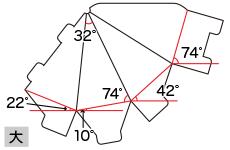 四角すいPOP(大)の角度