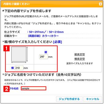 PDF Web校正入稿がご利用いただけます