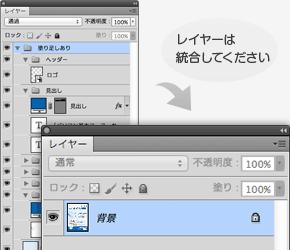 photoshop pdf 印刷 できない