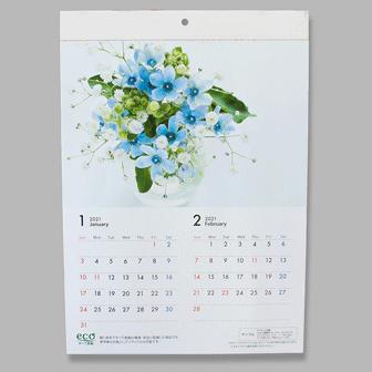 ECO壁掛けカレンダー[タンザック]