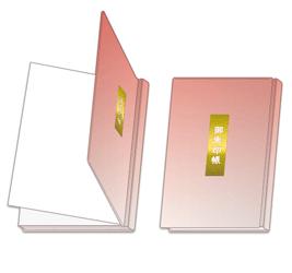 A5上製本冊子(合紙製本/オフセット)本文:マットコート紙110kg/表紙:マットコート紙135kg